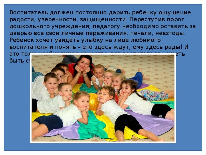 """Презентация """"Отклонения в развитии дошкольника (Р.Д.А, тревожность,агрессивность,С.Д.В.Г)"""""""