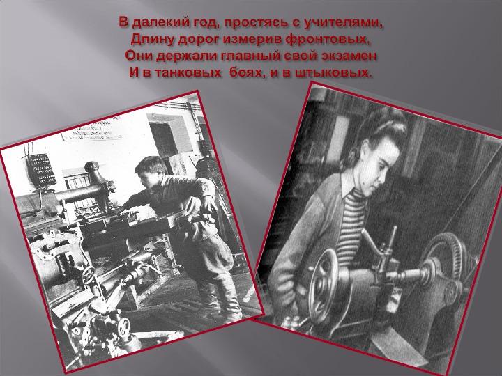 """Воспитательное мероприятие по теме: """"Краснодар - город воинской славы"""""""