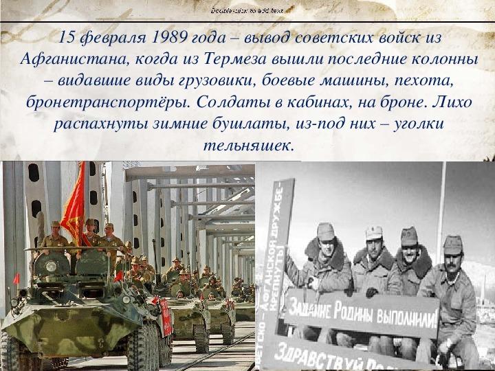 С днем ракетных войск прикольные картинки