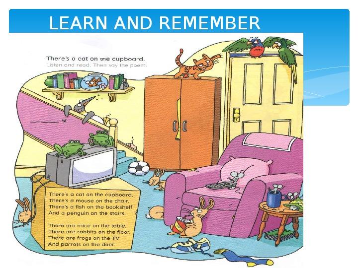 "Конспект урока ""Моя комната. Конструкция there are\ there is в утвердительном предложении"""
