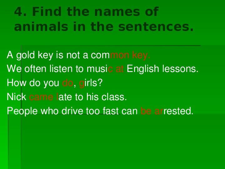 Презентация по английскому языку к уроку. Тема урока: В мире животных (7 класс).