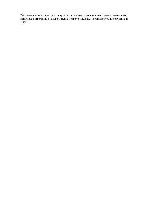 """Материал к уроку  русского языка по теме """"Фонетика"""" (5 класс)"""
