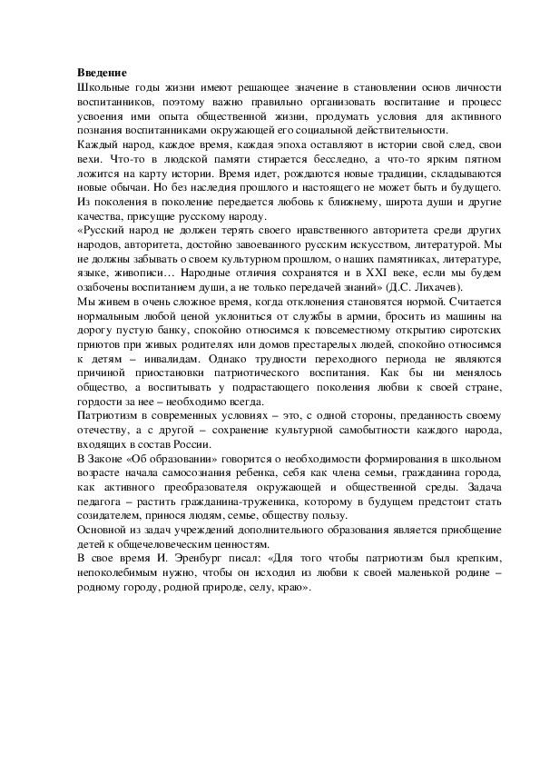 """Социальный проект """"Дети детям"""""""
