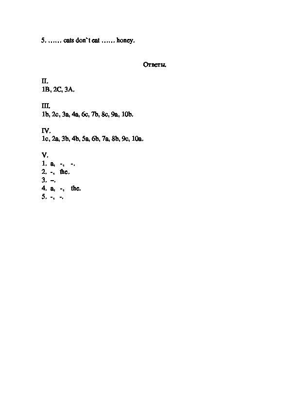 Контрольная работа по английскому языку 4 класс