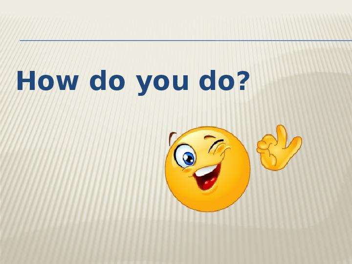 Урок по английскому языку в 1м классе.