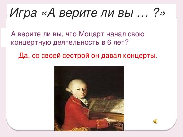Презентация по музыке. Тема урока: Всюду музыка живет (3 класс).