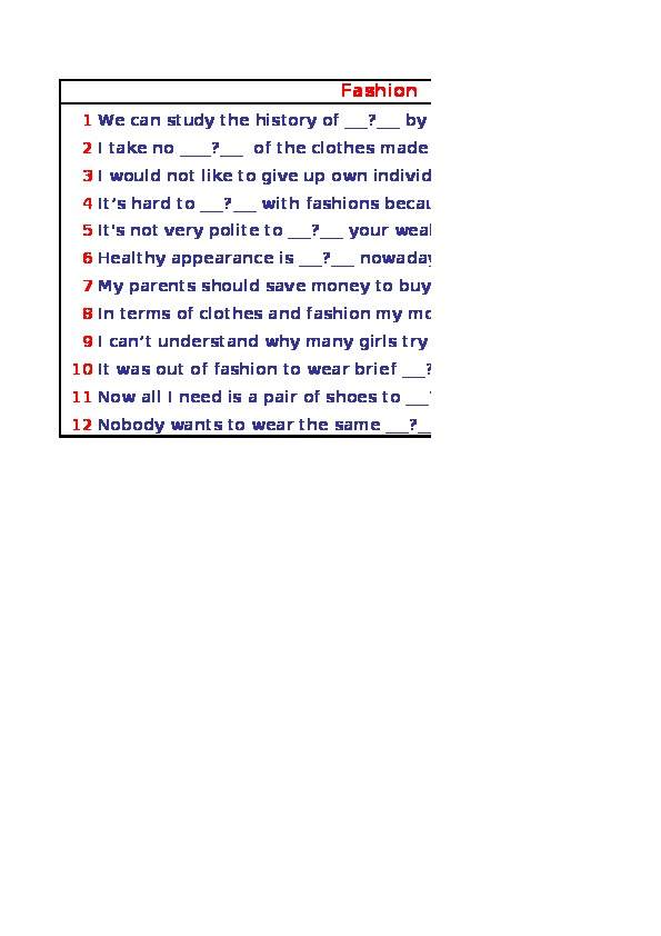 Excel - тест (корректирующий), тема Fashion (8-9 класс, английский язык)