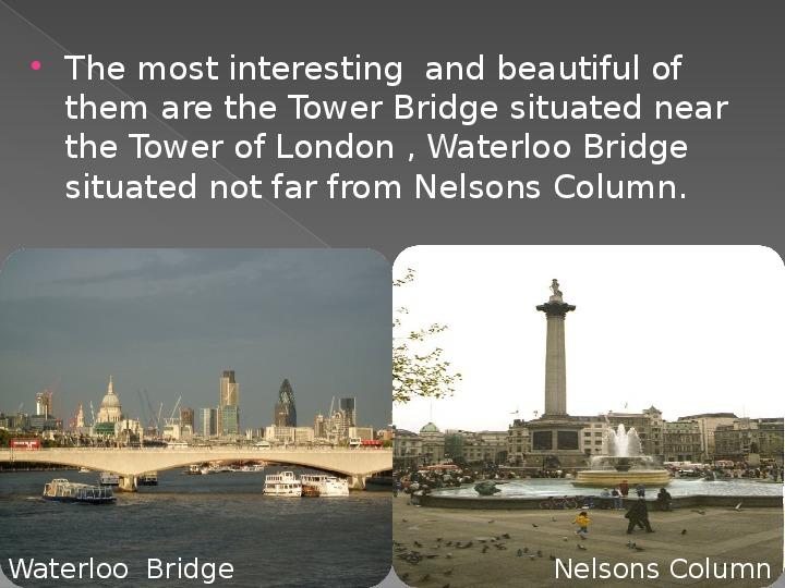 """Презентация по английскому языку на тему """"Достопримечательности Лондона"""" ( 5 класс, английский язык)"""