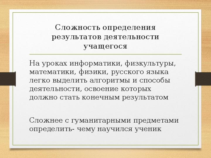 ЦЕЛЕПОЛАГАНИЕ