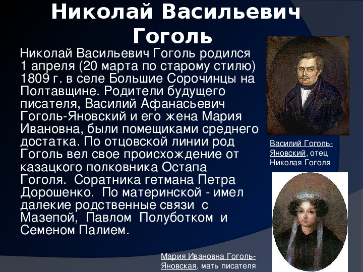 русская жена занимает