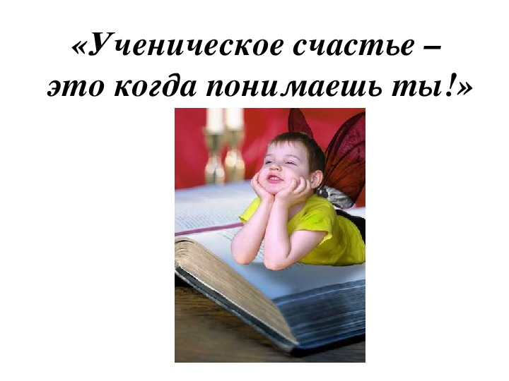 """Мастер-класс """"Как хорошо уметь читать"""""""