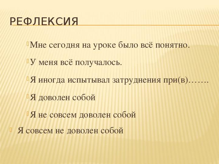 """Презентация к уроку русского языка в 6 классе """"Собирательные числительные"""""""