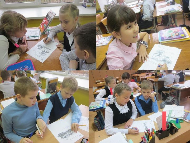 """Разработка урока по немецкому языку на тему """"Времена года. Погода"""" (3 класс, немецкий язык)"""