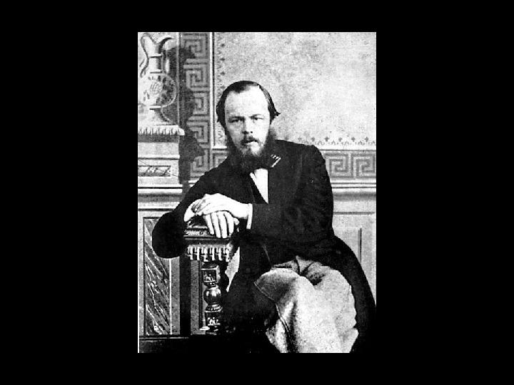"""Презентация-введение по литературе на тему """"Ф.М.Достоевский"""""""