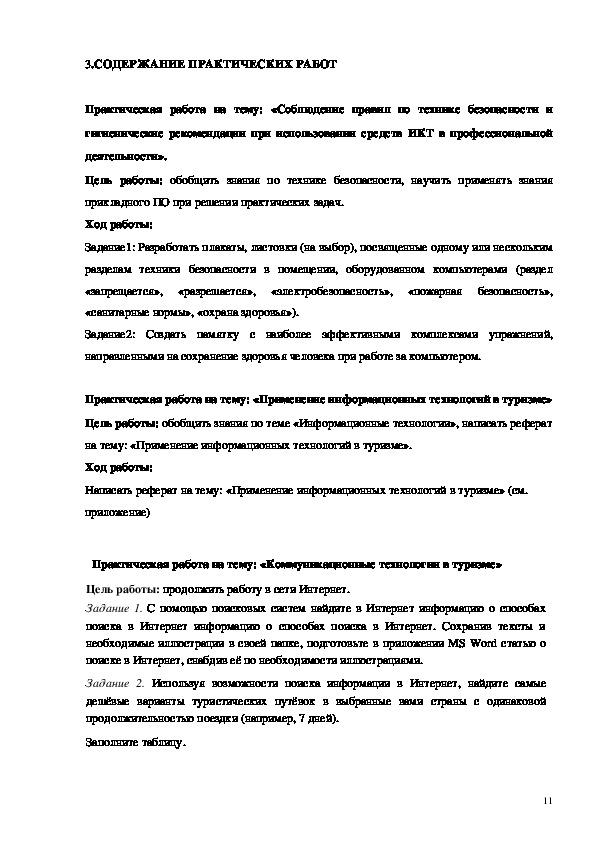 кредитна¤ карта санкт петербург авиабилеты пр¤мой