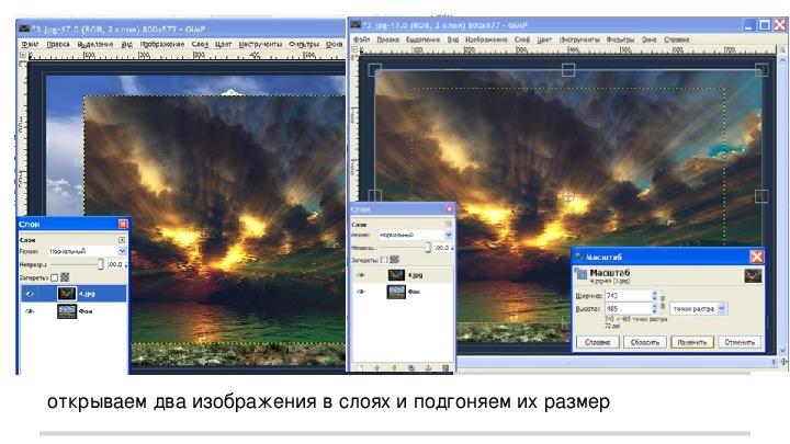 картинки два слоя где продвигать свои