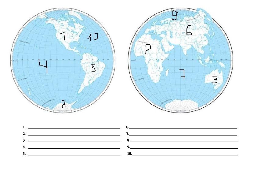 Окружающий мир. Карта.