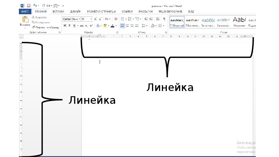 Идея для уроков информатики