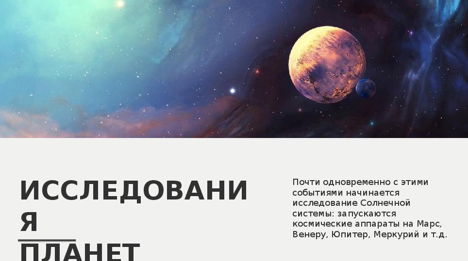 """""""От Икара до наших дней"""""""