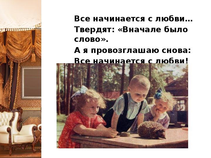 """Сценарий на тему """"Клубный час """"Литературная гостиная или творческий полёт"""""""
