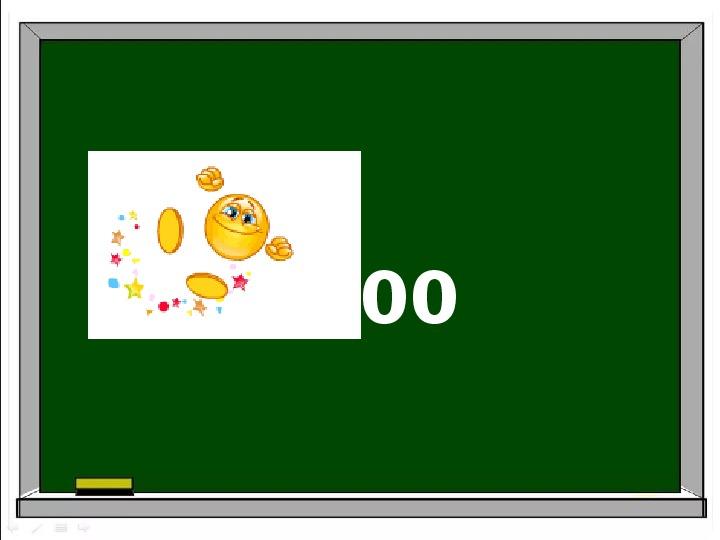 Конспект пробного урока  в 4 «А» классе ГБОУ «Школа № 763» по Математике