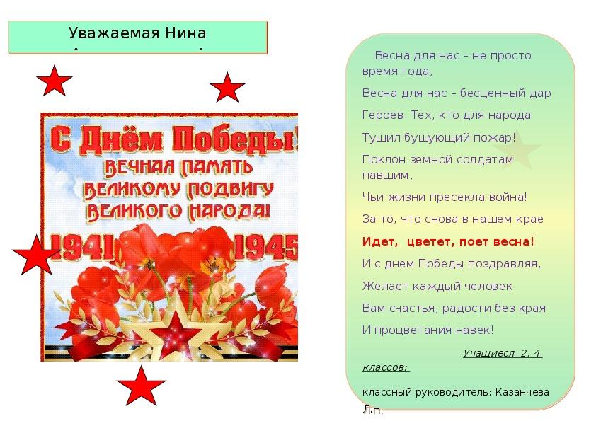 Поздравительные открытки на 9 мая.