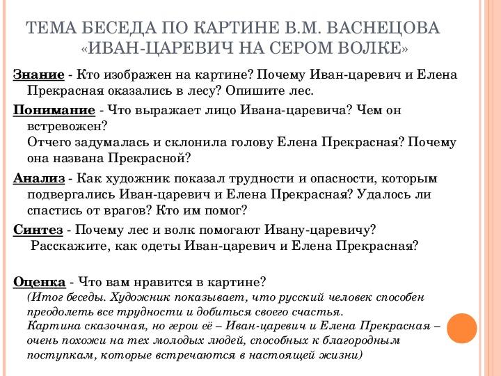 Таксономия Бенджамина Блума