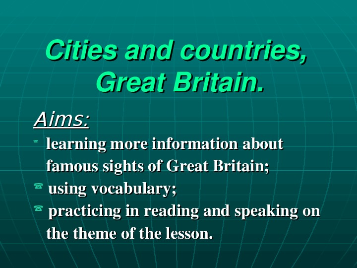 Презентация по английскому языку по теме Great Britain (5-7 классы)