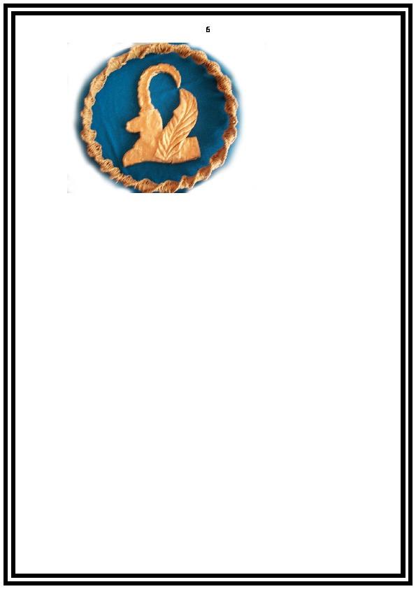 Разработка  интегрированного урока технологии и самопознания 5-6 класс. Учитель Фоменко И.В. Тема урока: Декоративное панно из солёного теста. Барельеф.