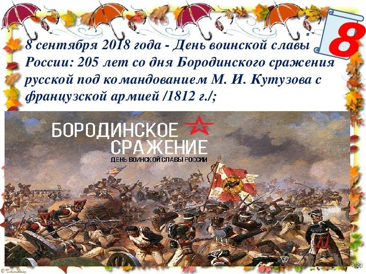 Фото день молодежи россии того