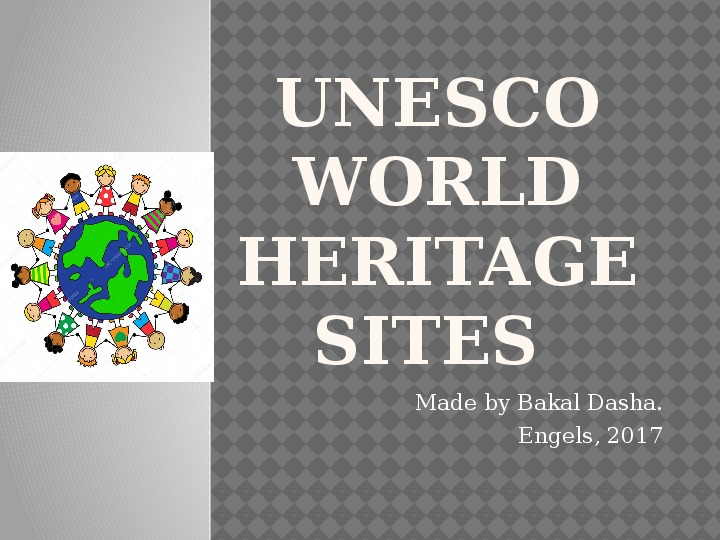"Презентация по английскому языку ""UNESCO World Heritage Sites"""