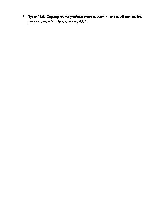 Современный подход к организации учебной деятельности на уроках математики в соответствии с требованиями ФГОС З.Н.Зайцева  учитель  математики ГБОУ  гимназия № 168 Центрального района Санкт-Петербурга
