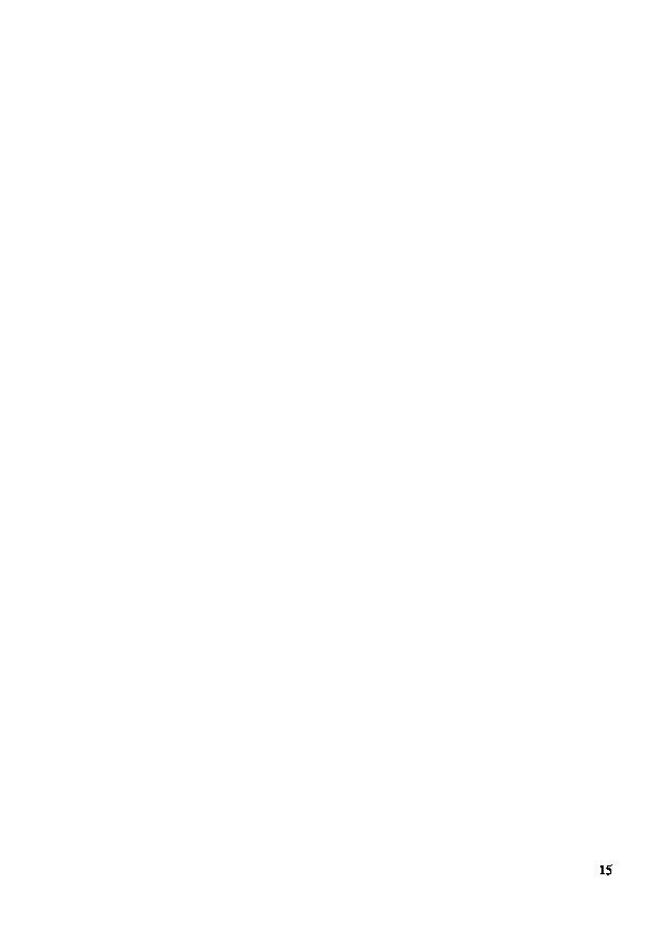 """Методическая разработка внеклассного мероприятия """"Искру туши до пожара, беду отведи до удара"""" 5-7 класс"""