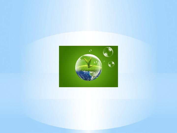 Мастер- класс «Использование информационно – коммуникационных  технологий на уроках в начальной школе как средство  развития познавательного интереса младших школьников»
