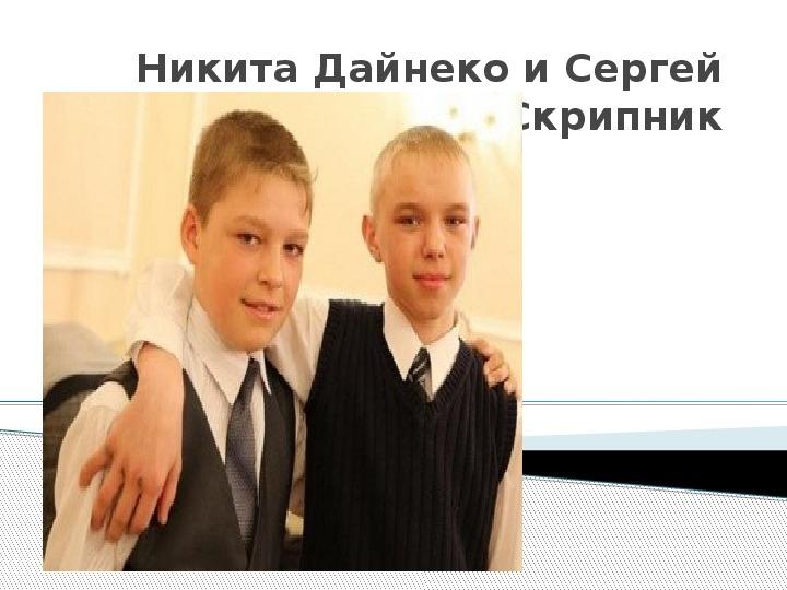 """Линейка в начальной школе: """" Дети - герои нашего времени"""""""