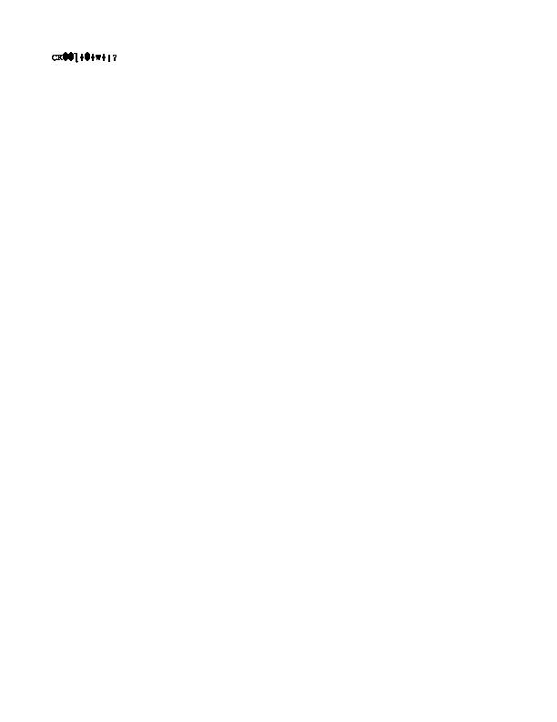 Программа занятий  по формированию психологически комфортной адаптации пятиклассников педагога-психолога Иващенко Р.В.