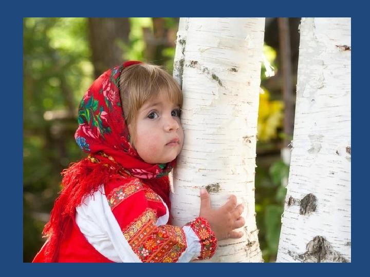 """Внеклассное мероприятие по программе """"Азбука мира"""" по теме: Красота (1 класс)."""