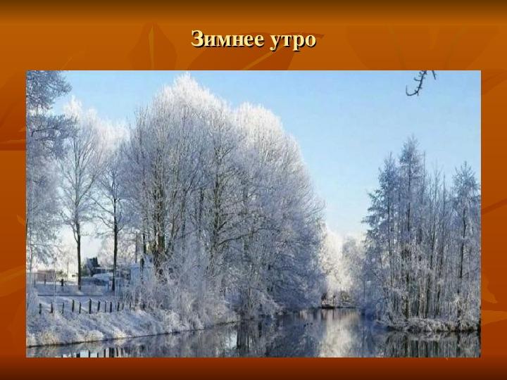 Презентация для литературного праздника, посвящённого памяти А.С. Пушкина