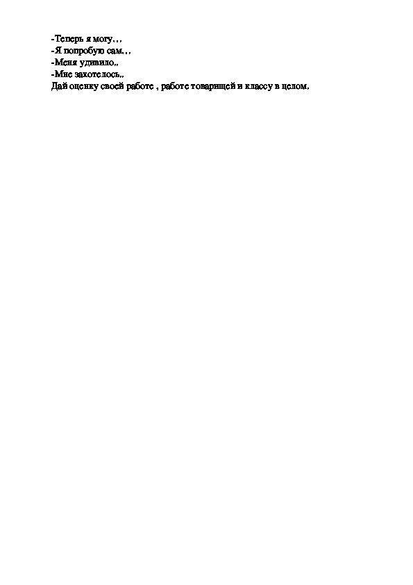 """Конспект урока """"Комплексный анализ стихотворения А. Блока «Скифы»"""" 11 класс"""