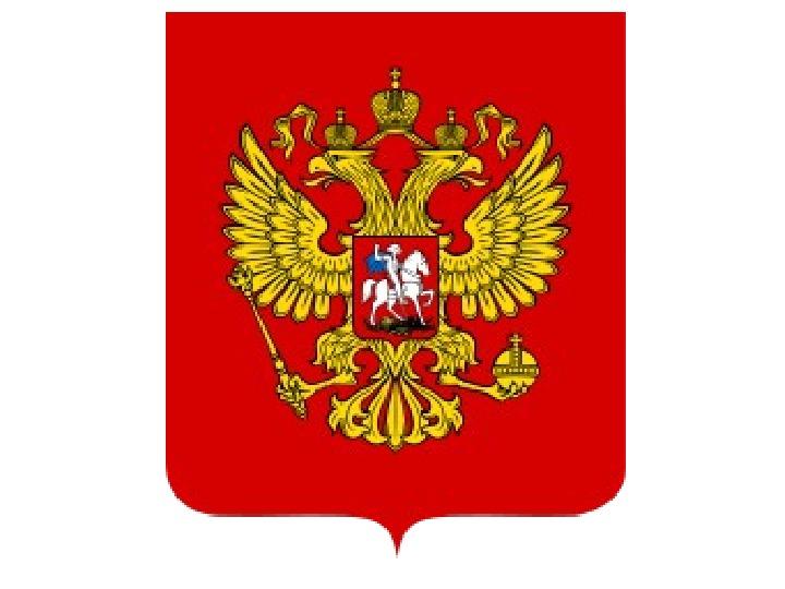 """""""Я-гражданин России"""""""