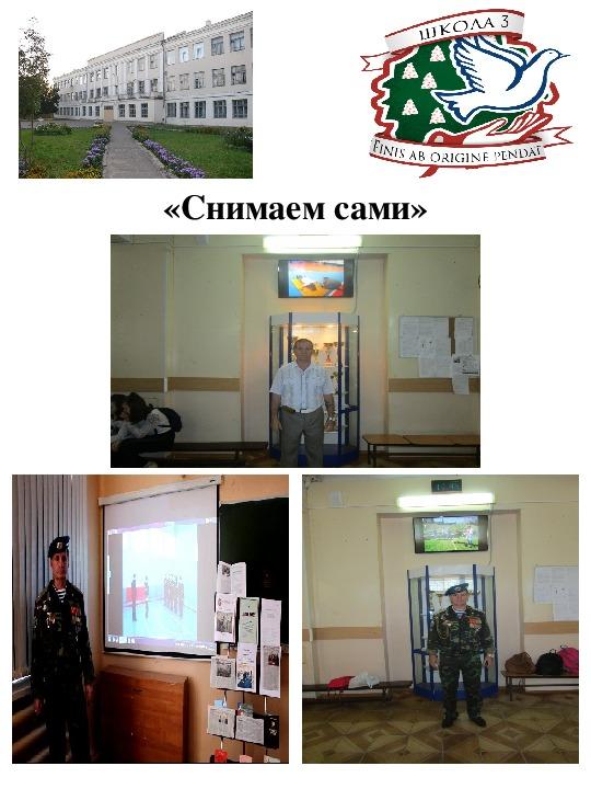 Портфолио на аттестацию преподавателя -организатора ОБЖ Кадыров Э.Т.