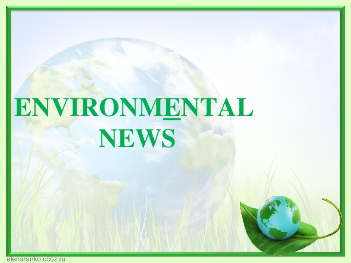 Презентация Starlight 10 (10 класс) по теме Environmental Problems