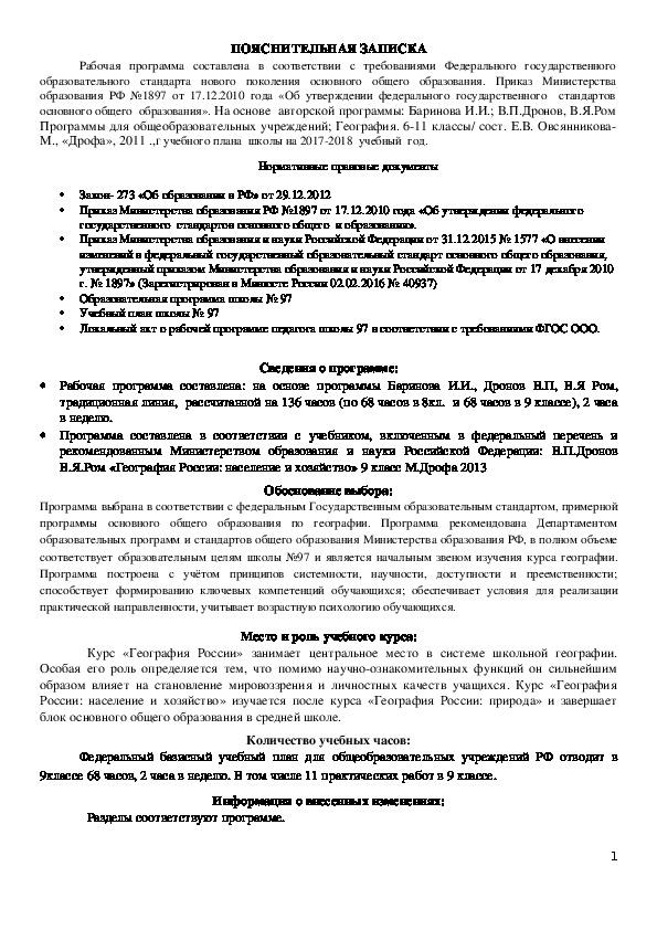 Кредитные банки москвы