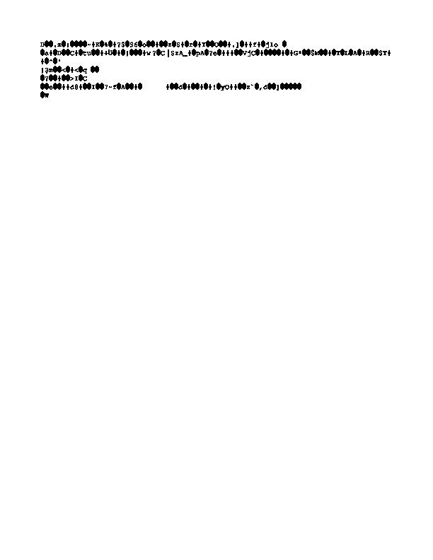 Лабораторная работа по информатике в MS Excel №1 Журнал успеваемости группы