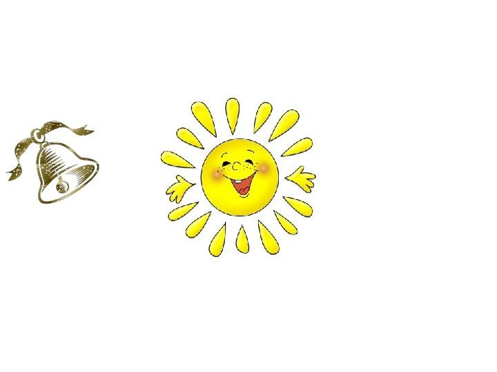 """Урок литературного чтения  с презентацией по теме : Л. Н. Толстой """"Котёнок"""" (2 класс)"""