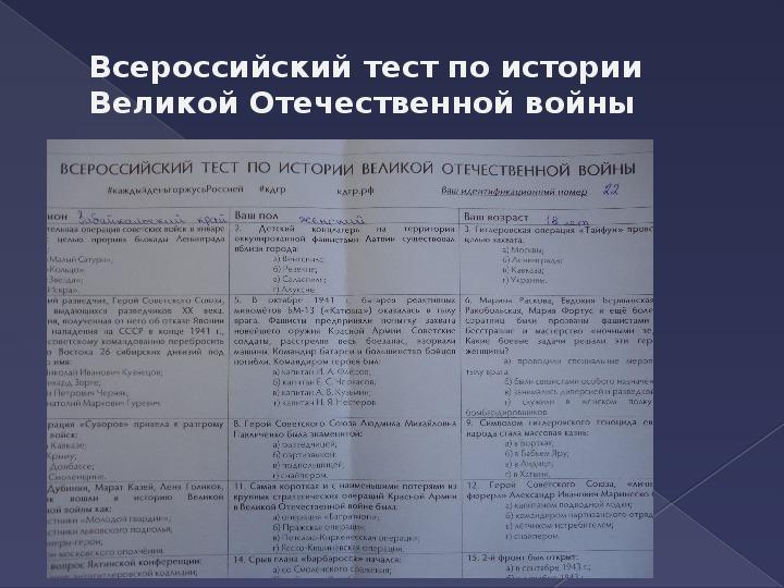 Анализ работы МО истории и обществознания
