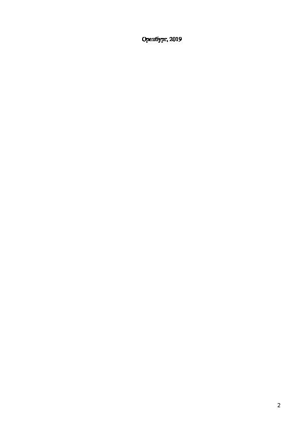 КОНСПЕКТ ЗАНЯТИЯ ПО РАЗВИТИЮ РЕЧИ на тему: «ЛЕКСИЧЕСКИЕ УПРАЖНЕНИЯ.  ЧТЕНИЕ СТИХОТВОРЕНИЯ С.Я.МАРШАКА  ПУДЕЛЬ»