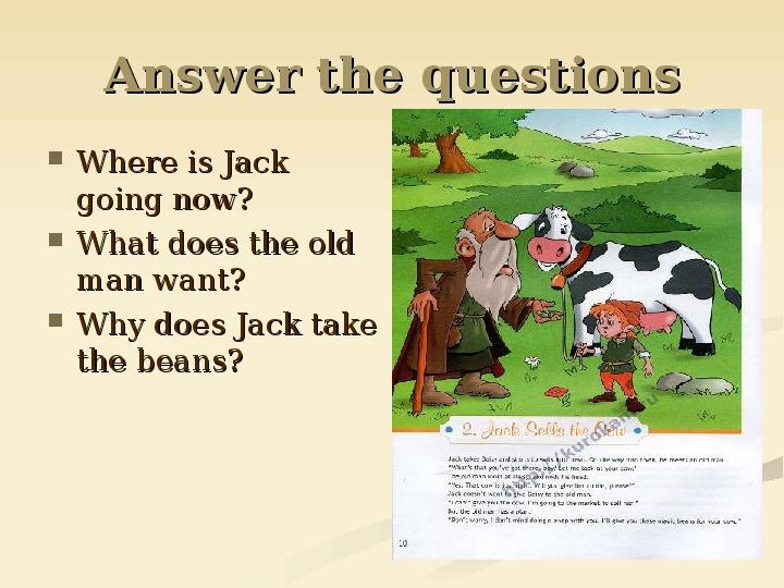 """Презентация по английскому языку """"Джек и бобовое зернышко"""""""