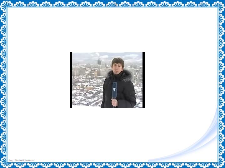 """Презентация по физике на тему """"Сейсмические волны"""" (8 класс)"""