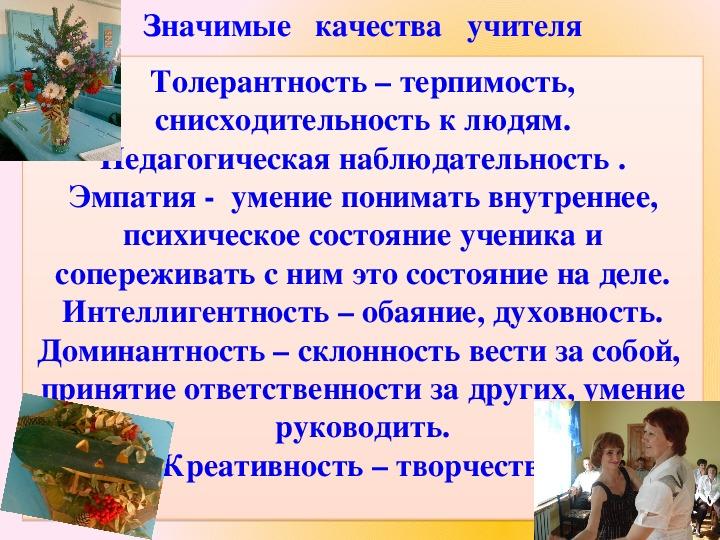 """Презентация по профориентации""""Профессии"""" (9 класс)"""
